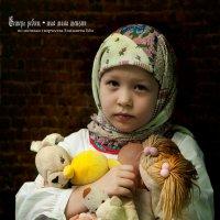 Семеро ребят, мал мала меньше :: Михаил Иванов
