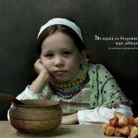 Не тужи по вчерашнему, жди завтрашнего :: Михаил Иванов