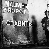 Москва 5.06.2013г. :: Виталий Виницкий