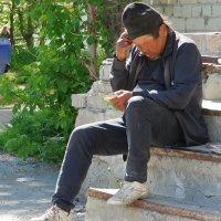 Человек без места жительства. Читающая страна :: Нина