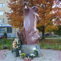 Памятник  героям - чернобыльцам  в  Ивано - Франковске :: Андрей  Васильевич Коляскин