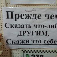 Человеку свойственно ошибаться (To err is human) :: Алекс Аро Аро