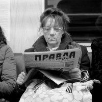 Женщина, читающая газету Правда в метро :: Svetlana Shalatonova