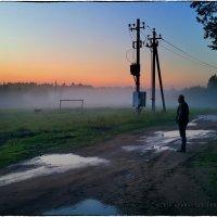 Вечерний туман в Порогах :: Станислав Лебединский