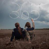 project 365 :: Viktoriya Vik