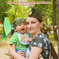 С ДНЕМ ПОГРАНИЧНИКА ТОВАРИЩИ ! :: Юрий Ефимов
