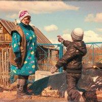 Бабушка, это тебе... :: Сергей Щелкунов