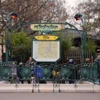 в Париже :: Tatyana Kuchina