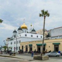 Храм Казанской иконы Божией Матери в Гаване  (Куба) :: Юрий Поляков
