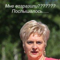 Шеф в отдельно взятой семье.... :: Tatiana Markova