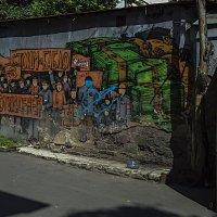 Мос. графити. :: Яков Реймер