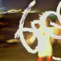 Магия огня 1 :: Иван Нищун