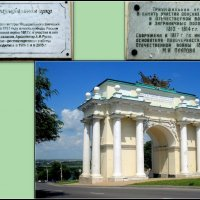 Новочеркасск. Триумфальная арка :: Нина Бутко
