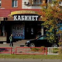 Будни. Воскресенская. Архангельск. :: Ирина Кузина