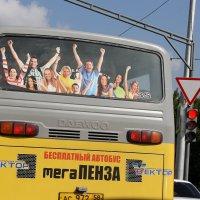 На автобусе  в ЛЕТО !!!...) :: Валерия  Полещикова