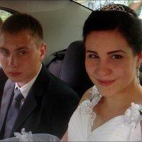 Отправляются в семейную жизнь :: Нина Корешкова