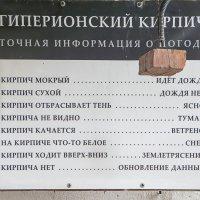 Приборы учёта и регистрации. :: Яков Реймер