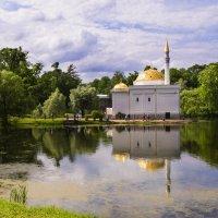 Турецкая баня в Екатерининском парке Царского села :: Анна Кокарева