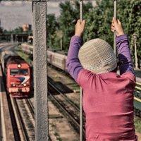 Провожая поезд :: Сергей Беляев