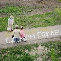 письмо на асфальте :: Сергей Щеглов