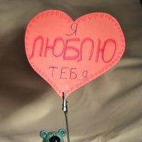 Признание в любви :: Anastasiya Efremova