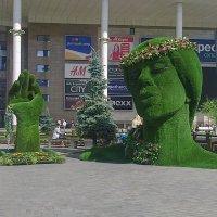 Зелёная голова :: Любовь Бутакова