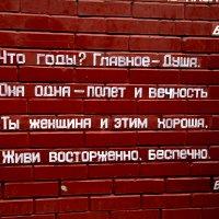 Коктебель :: Ирина Фирсова