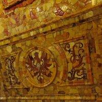 Фрагмент янтарной комнаты :: Вера Щукина