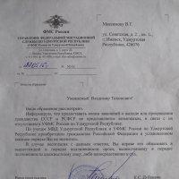 На сегодняшний день я гражданин СССР :: Владимир Максимов