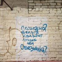 Действительно... :: Николай Филоненко