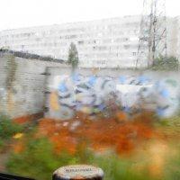 А в Саратове дождь :: Равиль Хакимов