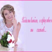 мой день :: Мила Гусева