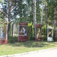 Галерея на входе в парк. :: Наталья Золотых-Сибирская