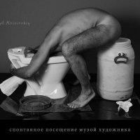 Спонтанное посещение музой художника. :: krivitskiy Кривицкий