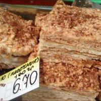 Песочный пирог :: Нина Корешкова