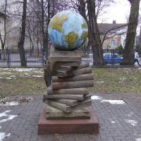 Памятник   книге  в   Ивано - Франковске :: Андрей  Васильевич Коляскин