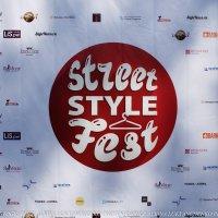 Street Style Fest :: albina_ lukyanchenko