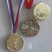 мои медали :: константин