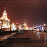 Зима в Шанхае...Набережная Вайта́нь! :: Александр Вивчарик