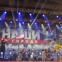 "На Рок-Фестивале ""Наши в городе"" :: Александр Кислицын"