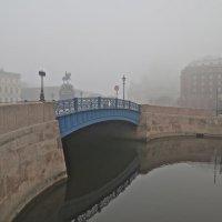 туман у Синего моста :: Елена
