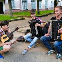 Уличные музыканты :: Милешкин Владимир Алексеевич