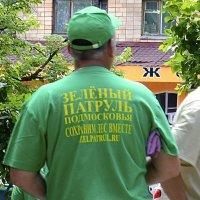 """Активист """"Зеленого патруля"""" :: Елена Решетникова"""