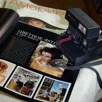 Polaroid :: antip49 antipof