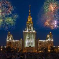 Фейерверк над зданием МГУ :: Максим Коломыченко