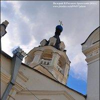МУРОМ(50) :: Валерий Викторович РОГАНОВ-АРЫССКИЙ