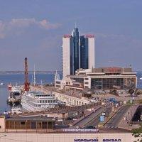 Вид на Морской вокзал и отель «Одесса». :: Юленька Шуховцева*