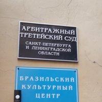 Хорошее соседство :: Ольга ОК Попова
