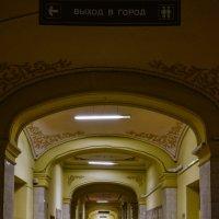 Станция Кавказская :: cfysx
