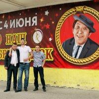 Цирк :: Дмитрий Конев